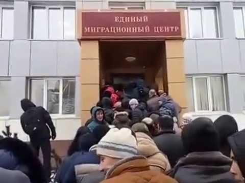 Беспредел УФМС РОССИИ ПО ТВЕРСКОЙ ОБЛАСТИ!