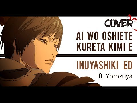 Inuyashiki ED - Ai wo Oshiete Kureta Kimi e | Instrumental ft. Yorozuya 【Hereson】