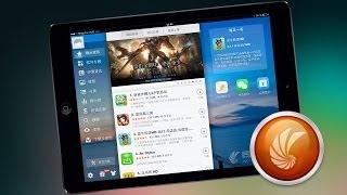 Tongbu - установка VK, Odnoklassniki... без App Store(, 2014-06-27T19:04:02.000Z)