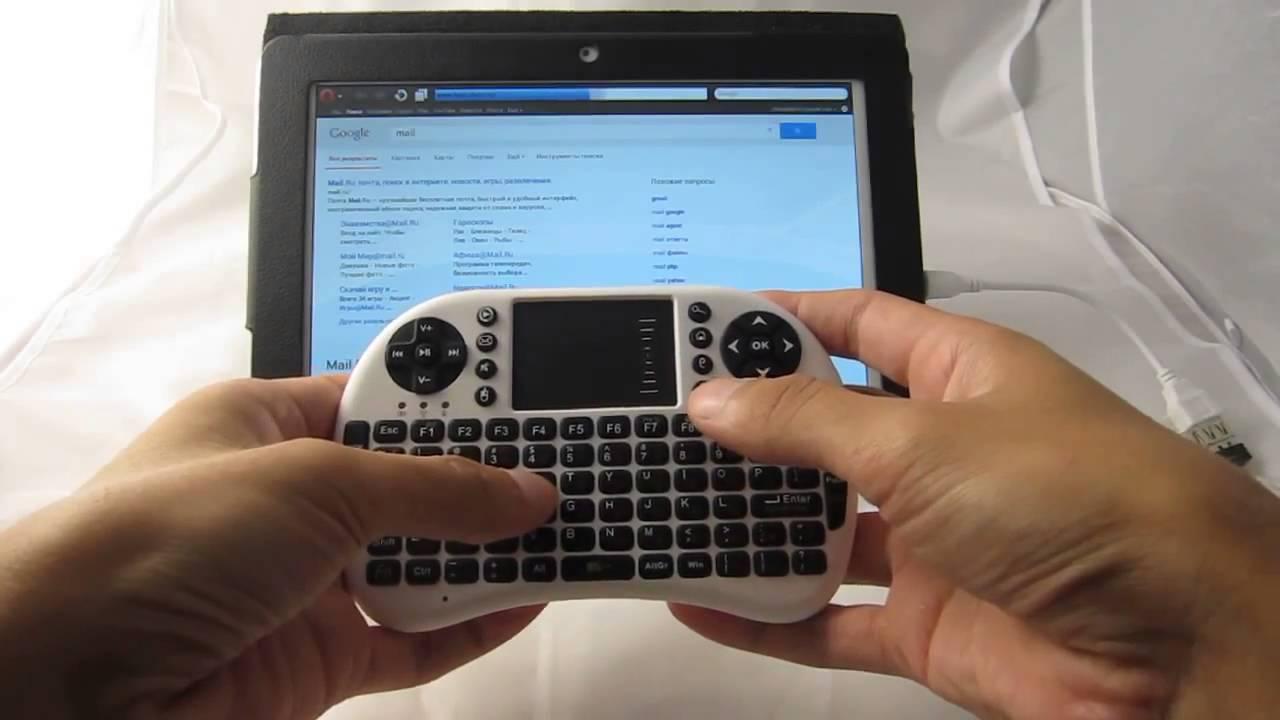 Mini Keyboard UKB 500 RF cho Smart TV, box Android- Lh: 0906.479699