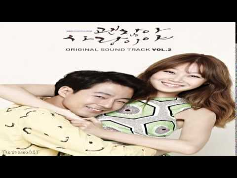 Hey - And I Need You Most ( It's Okay, That's Love OST Vol. 2)