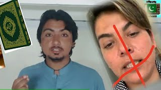 afgani Fozia ahmadzai Quran majid aoswazolo