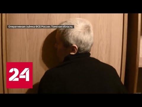 В Томске задержали торговцев оружием - Россия 24
