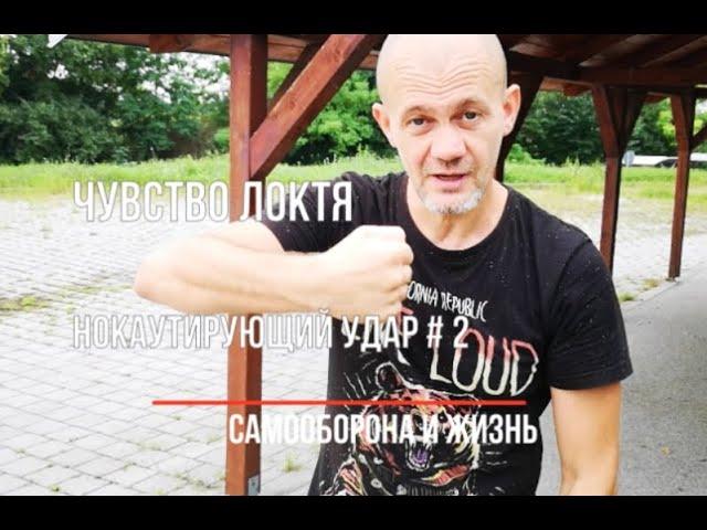 """Сериал """"Тайны нокаутирующего удара"""". Серия 2"""