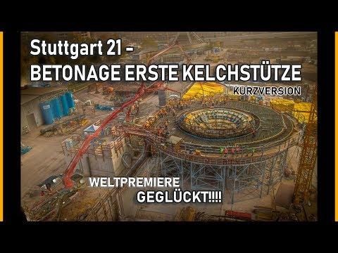 Stuttgart 21: Weltpremiere geglückt| Betonage erste Kelchstütze | 20.10.18 | #S21 #stuttgart21