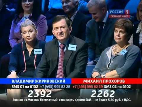 Поединок. Жириновский VS Прохоров