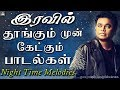 ?????? ???????? ???? ???????? ??? ???????? | Night Time Melody Songs | Night Time Songs| Melodies.