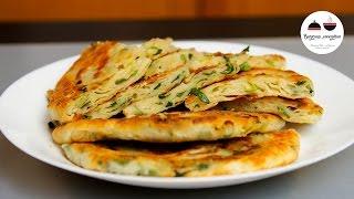 Хрустящие слоеные блинчики с зеленым луком Не откусите пальцы! Green Onion Pancakes
