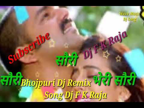 Sorry Sorry Very Sorry Bina Kahale Aeni Bahari Ye Raja Ho Aav Ham Bhulael Bani Rah New Dj Pawan Sing