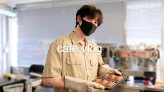 [cafe vlog] 디저트 준비부터 마감까지 카페알바…