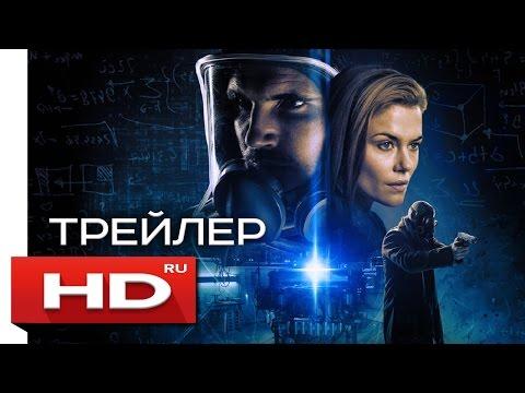 Арка (Арк: Ковчег времени) - Русский Трейлер / Фантастика