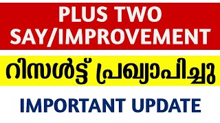 Plus Two Say / Improvement Exam Result 2020 | How To Check Result | Results Malayalam | Guiderstech