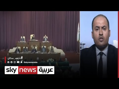 يوسف الفارسي: انتخاب الرئيس الليبي بشكل مباشر من الشعب يشكل هاجس لجماعات الإسلام السياسي