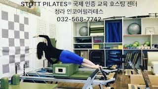 [STOTT PILATES® 국제 인증 교육 호스팅 센…