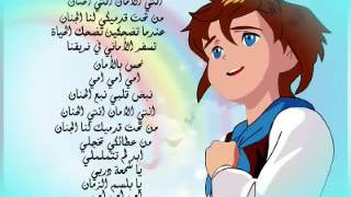 اغنية رائعة عن الام لمسلسل ريمى مع الكلمات بجودة رائعة .