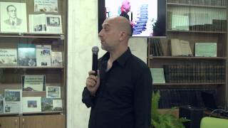 Захар Прилепин - встреча с читателями в г.Липецке
