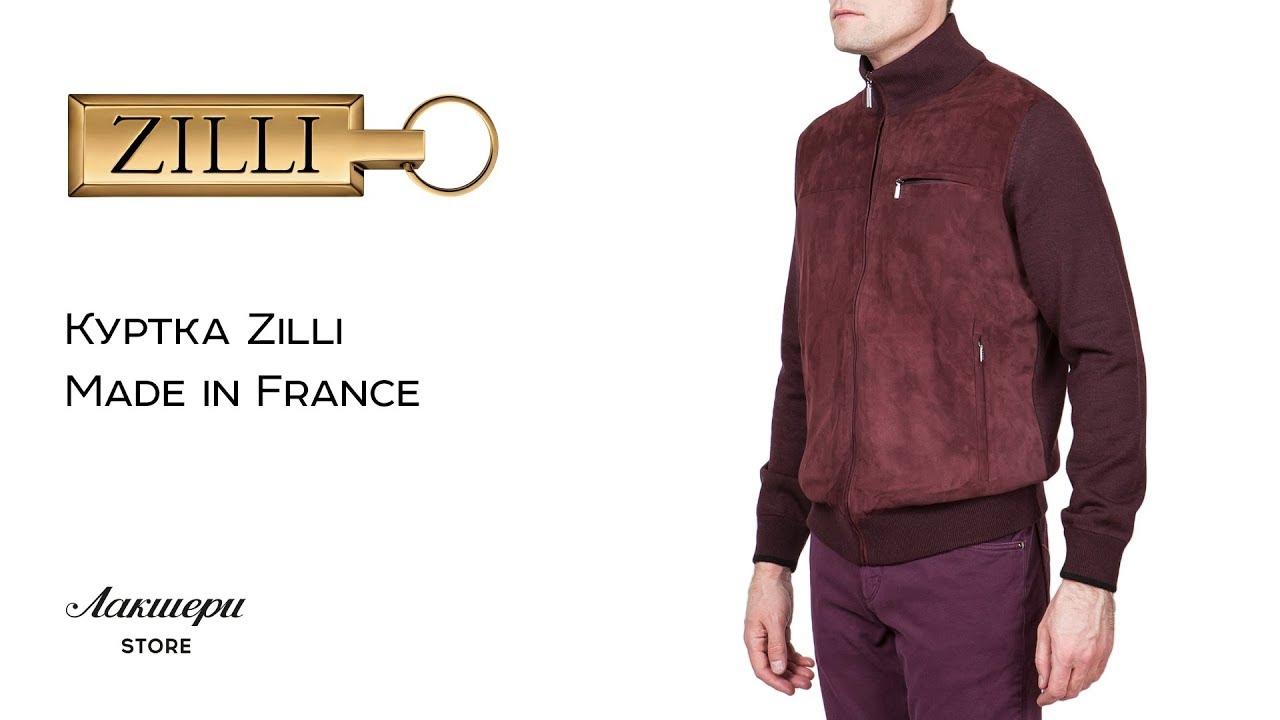 Moncler куртки бомбер мужские ✓ [aw/ss 18] от 34067 ₽ с доставкой ✈ по россии. Moncler: новинки каждый день!