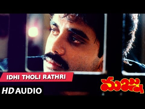 Majnu - IDHI THOLI song | Nagarjuna | Rajani | Telugu Old Songs