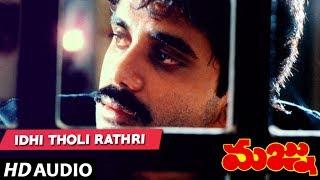 Majnu Songs - IDHI THOLI song   Nagarjuna   Rajani   Telugu Old Songs