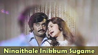 Ninaithale Inikkum Sugame - Rajinikanth, Sripriya - Billa - Super Hit Item Number