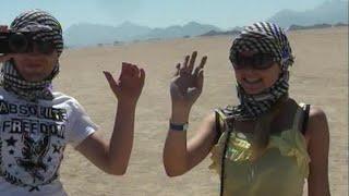 Природное явление. Мираж в Египте. Хургада