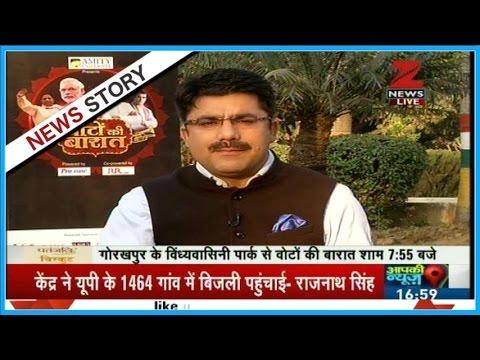 Is Akhilesh Yadav seeking votes based on development made by Modi govt?