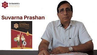 Dr.Vasishth's AyuRemedies: Suvarna Prashan