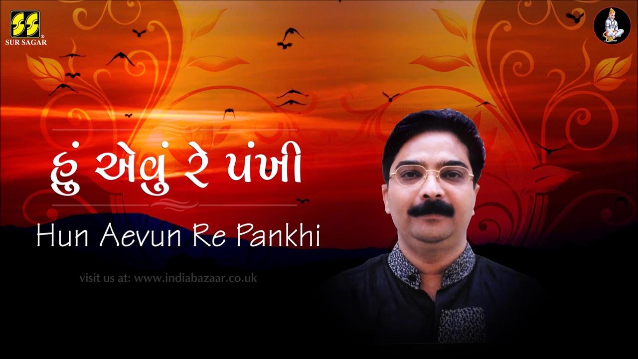Hun Aevun Re Pankhi હ એવ ર પ ખ Singer Divayng Anjariya Music Gaurang Vyas Youtube