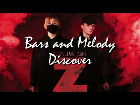 Bars and Melody - Discover LYRICS (Generation Z album, NEW SONG)