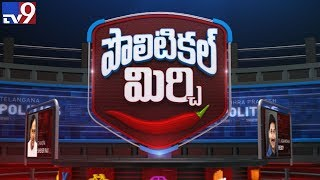 Political Mirchi: Masala News From Telugu States