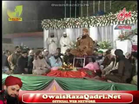 Sarkar Tawaju Farmay By Owais Raza Qadri