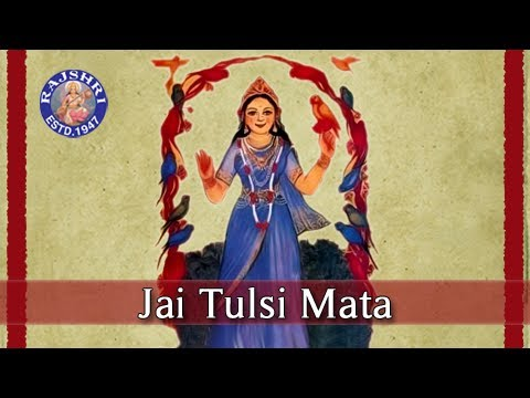 Jai Tulsi Mata - Tulsi Aarti with Lyrics - Sanjeevani Bhelande - Hindi Devotional Songs