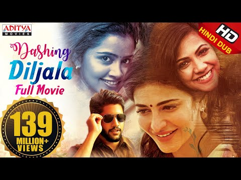 Dashing Diljala 2018 New Released Full Hindi Dubbed Movie | Naga Chaitanya, Shruti Hassan thumbnail