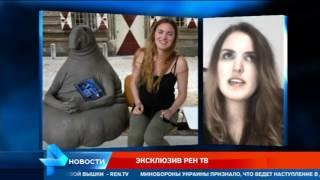 Телеканал РЕН ТВ раскрыл все тайны Ждуна