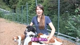 2016/10/16 ライフライン PBA 放送 The life of a breeder: Hana Klaus....
