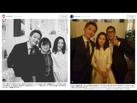 Kim Tae Hee and Rain's wedding ceremony throught Celebrities and Friends share
