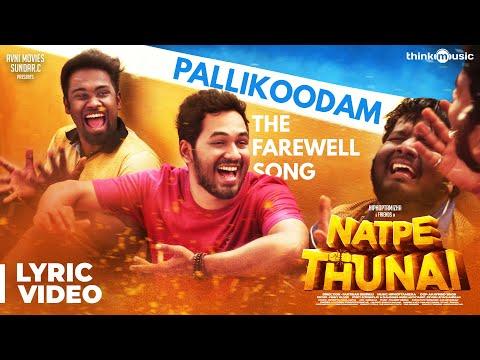 Natpe Thunai | Pallikoodam - The Farewell Song Lyric Video | Hiphop Tamizha | Sundar C