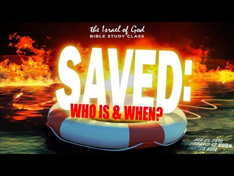 "Download IOG - ""SAVED: Who Is & When?"""