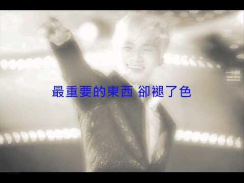 Daesung - Hello(中字)