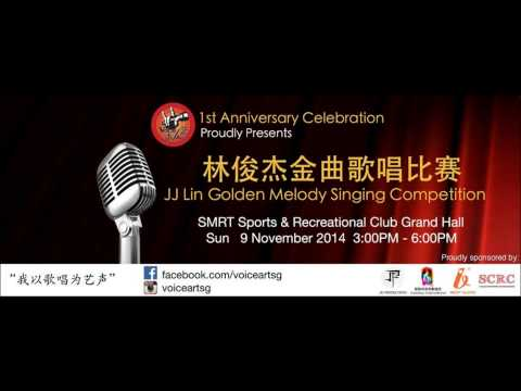 JJ Lin Golden Melody Singing Competition Audition By Kelvin 陈勇強