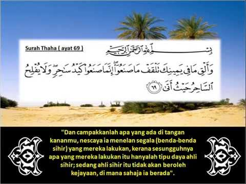 Ayat Ruqyah Syariyyah رقية شرعية Terjemahan Bahasa  Melayu