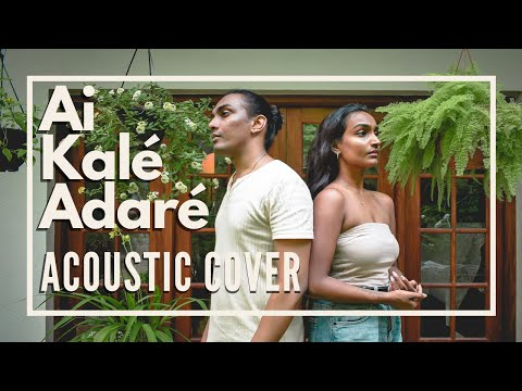Bathiya and Santhush - Ai Kalé Adaré (Acoustic Cover by Ryan & Senani)
