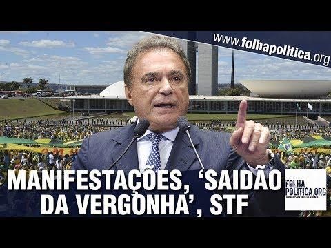 senador-Álvaro-dias-se-pronuncia-após-manifestação-por-prisão-em-2ª-instância,-denuncia-desidr...