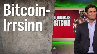 Christian Ehring: Bitcoin – Spekulationsobjekt und Statussymbol