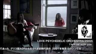 LOVE PSYCHEDELICO THE BEST [MUSIC VIDEO]ダイジェスト映像