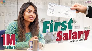 First Salary || Dhethadi || Tamada Media