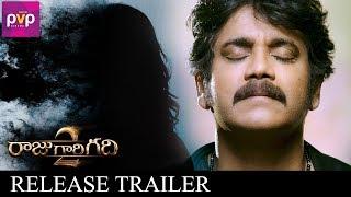 Telugutimes.net Raju Gari Gadhi 2 Release Trailer