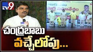 Suspense over 3 TDP MPs meet with LokSabha Speaker - TV9