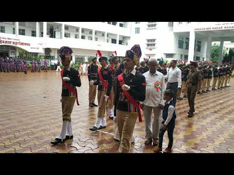 AM College Hadapsar NCC 15 August 2018 pared