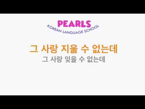 이승철 - 그사람 (가사) Lee Seung Chul - That Person (Lyrics)
